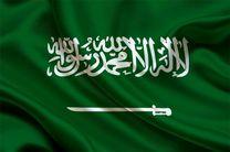 عربستان به حمایت از حقوق بشر ادامه می دهد
