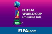 اسامی کشورهای راه یافته به مسابقات جام جهانی فوتسال اعلام شد