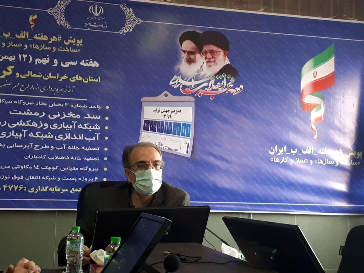 افتتاح دو سد امیر آباد و سیازاخ تا پایان دولت دوازدهم