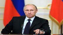 پوتین: روسیه آماده دفاع از خود برابر این