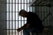 مجازات جایگزین حبس در سرعین عملیاتی شده است