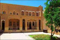 مرمت 24 بنای تاریخی در نجف آباد