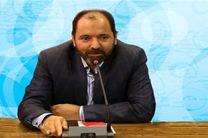تولید فیلم های کوتاه  با موضوع مدیریت مصرف آب در اصفهان
