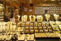 قیمت طلا 14 شهریور 371 هزار تومان شد/ قیمت طلای دست دوم 14 شهریور