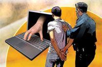 کودک 9 ساله متهم مزاحمت در فضای مجازی