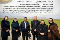 زمان پخش فیلم تلویزیونی ایستگاه سلام اعلام شد
