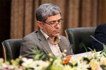 مدیرعامل بیمه ایران تغییر کرد