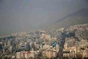 کیفیت هوای تهران ۲۷ دی ۹۸ ناسالم است/ شاخص کیفیت هوا به ۱۰۷ رسید