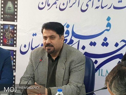اتخاذ تدابیر ویژه جهت اقشار مختلف در اکران همزمان فیلم های جشنواره فجر