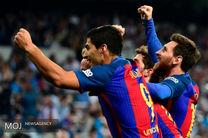 بارسلونا با برتری قاطعانه در دربی کاتالونیا صدر جدول را پس گرفت