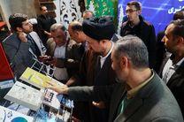 اثر تولیدی حوزه هنری کهگیلویه و بویراحمد با حضور سید حسن خمینی رونمایی شد
