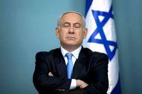 هراس نخست وزیر رژیم صهیونیستی از ایرانیان