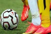 برنامه مسابقات جام شهدا اعلام شد