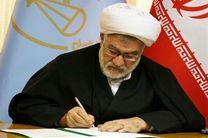 تبریک رئیس سازمان قضایی نیروهای مسلح برای امیر نصیرزاده و امیر واحدی