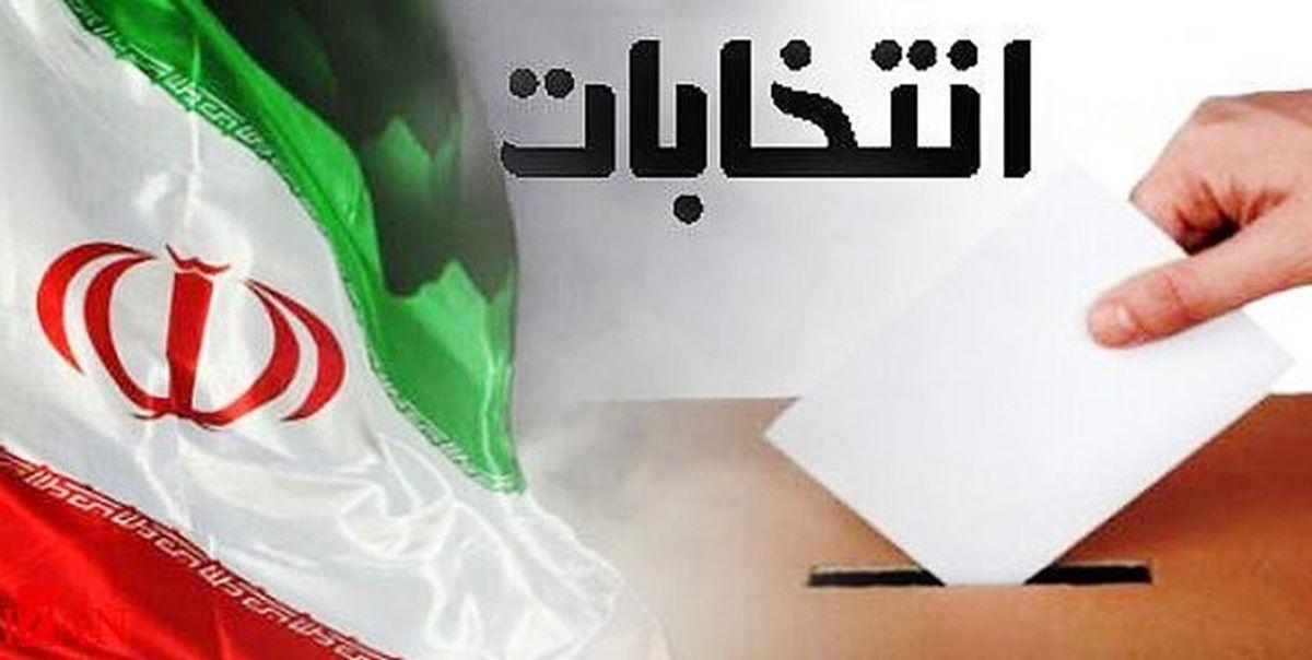 موافقت مجلس با کلیات طرح اصلاح قانون انتخابات ریاست جمهوری