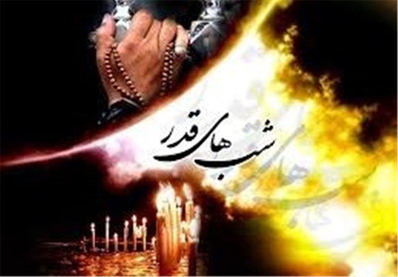 ویژه برنامه شب های قدر در امامزاده محمد هلال بن علی(ع) برگزار می شود