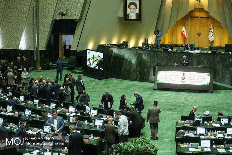 اعلام شرایط عمومی و اختصاصی نامزدهای انتخابات مجلس