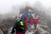 کوهنوردان گرفتار در ارتفاعات فین/انتظار برای امدادرسانی ادامه دارد!