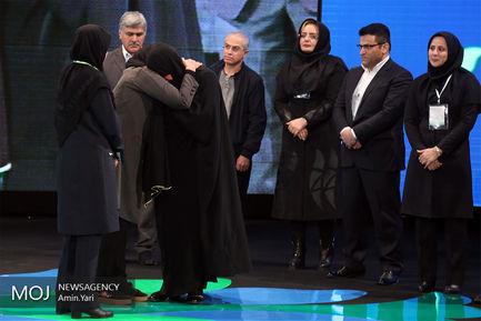 مراسم بزرگداشت پیوند اعضا (جشن نفس)