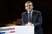 نامزدهای انتخابات ریاست جمهوری فرانسه به ماکرون تبریک گفتند