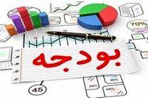 بودجه سال ۱۴۰۰ شرکتهای دولتی از سوی رییس سازمان برنامه و بودجه کشور ابلاغ شد