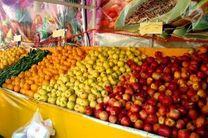 قیمت انواع میوههای نوبرانه در بازار