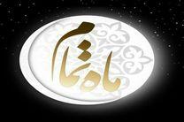 علیرضا خمسه و خانواده باغبان شهید حادثه تروریستی در تلویزیون