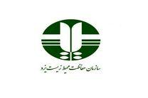 جمعیت علف خواران منطقه حفاظت شده کالمند بهادران پیمایش شد