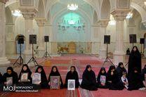 مجلس یادبود و گرامیداشت اولین سالگرد قربانیان حمله تروریستی داعش به مجلس شورای اسلامی