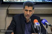 کسب رتبه دوم صدا و سیمای مرکز اصفهان در حوزه خبر