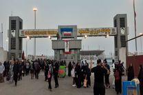 مرزهای شلمچه و چذابه در ایام اربعین حسینی (ع) بستهاند