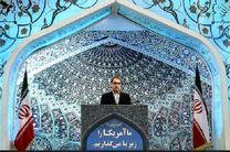 وزیر بهداشت در نمازجمعه تهران سخنرانی می کند