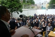 ستاد مرکزی تبلیغات انتخاباتی حسن روحانی در ساری افتتاح شد