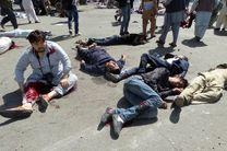 پاکستان انفجارهای کابل را محکوم کرد