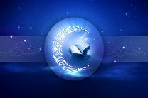 برنامههای شهرداری تهران در استقبال از ماه رمضان