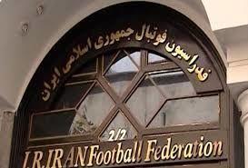 فراخوان وزارت ورزش برای حضور پرشور هواداران در دیدار فوتبال ایران برابر چین