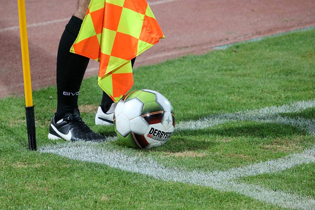 داوران هفته بیست و پنجم لیگ برتر بیستم فوتبال ایران مشخص شدند