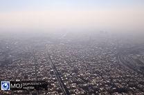 کیفیت هوای تهران ۱۴ آذر ۹۹/ شاخص کیفیت هوا به ۱۰۲ رسید