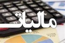فاز نخست سامانه اطلاعات تراکنش های بانکی رونمایی شد