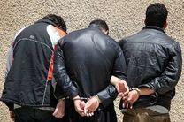 3 شرور قانون شکن در اصفهان دستگیر شدند