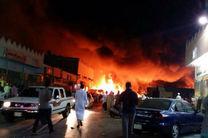 آتش سوزی در یکی از پایانه های نفتی در عربستان
