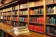 شهرستان اردکان ۱۴ باب کتابخانه عمومی دارد