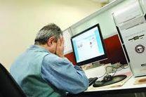 استرس محیط کار چه عوارضی به دنبال دارد؟