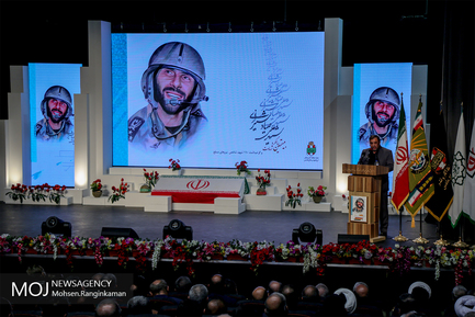 بیستمین سالگرد شهادت سپهبد صیاد شیرازی