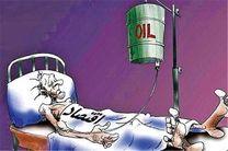 اقتصاد بدون نفت، یک رویای دست نیافتنی است