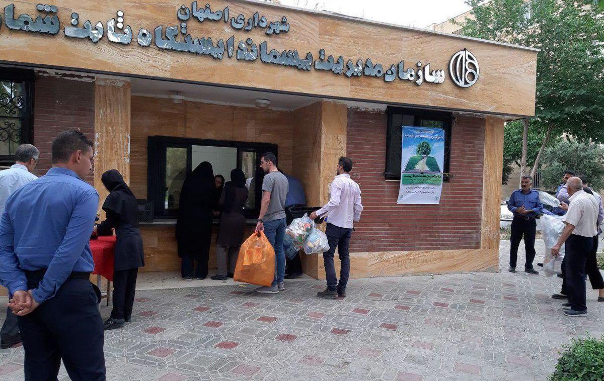 افزایش 100درصدی بهای پسماند خشک در ایستگاه های بازیافت اصفهان