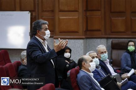 شانزدهمین جلسه دادگاه رسیدگی به اتهامات اخلالگران در حوزه پتروشیمی