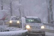 ورود سامانه بارشی جدید به کشور/ بارش برف و باران در ۱۴ استان از چهارشنبه