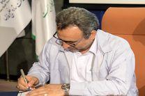 نفت ستاره خلیج فارس حفاظت از منطقه گنو را بر عهده گرفت