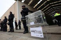 جدایی طلبان کاتالونیا خواستار برپایی تظاهرات مسالمت آمیز شدند